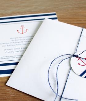 Ναυτικό προσκλητήριο βάπτισης