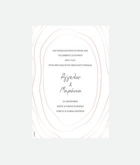 Προσκλητήριο γάμου μοντέρνες γραμμές ροζ χρυσό