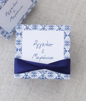 Μπομπονιέρα γάμου κουτί Indigo