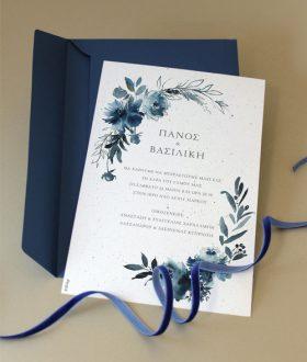 Προσκλητήριο γάμου μπλε λουλούδια