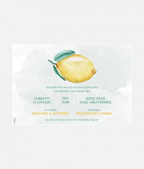 Προσκλητήριο βάπτισης λεμόνι