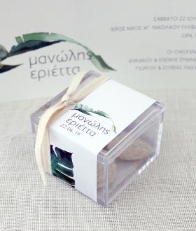 Μπομπονιέρα διαφανές κουτί tropical leaf