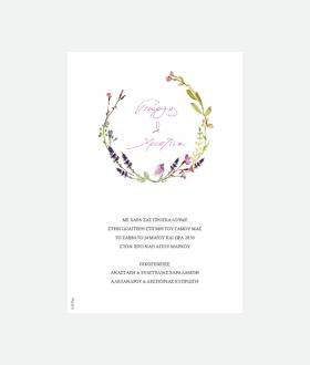 Προσκλητήριο γάμου ανοιξιάτικο στεφάνι ακουαρέλα