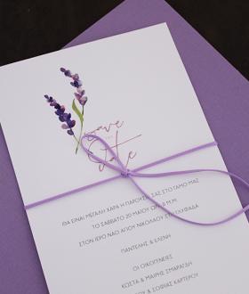 Προσκλητήριο γάμου λεβάντα save the date