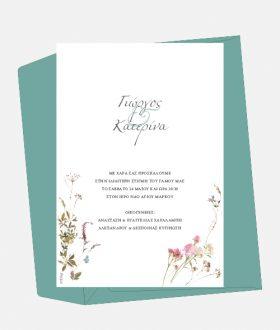 Προσκλητήριο γάμου άγρια λουλούδια
