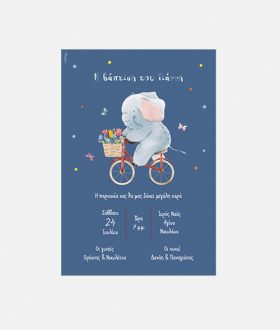 Προσκλητήριο ελέφαντας σε ποδήλατο